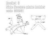 Side license plate bracket (Austria, Germany, Italy) for Triumph Rocket 3